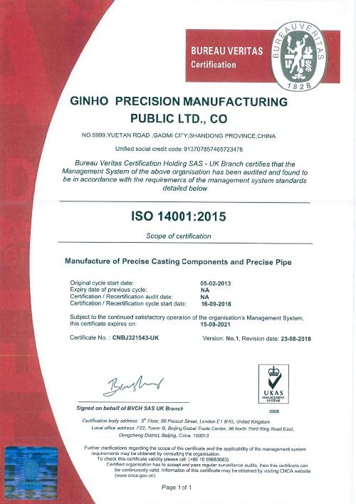 Ginho Certification ISO 14001:2015