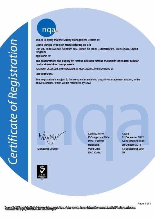 Ginho Certification NQA