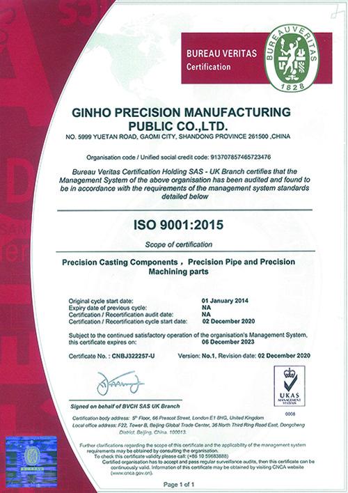 Ginho Certification ISO 9001:2015